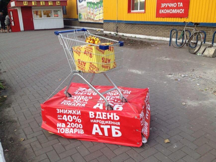 День рождения «АТБ» в Доброполье : на праздник все пришли за «подарками» (фото) - фото 1