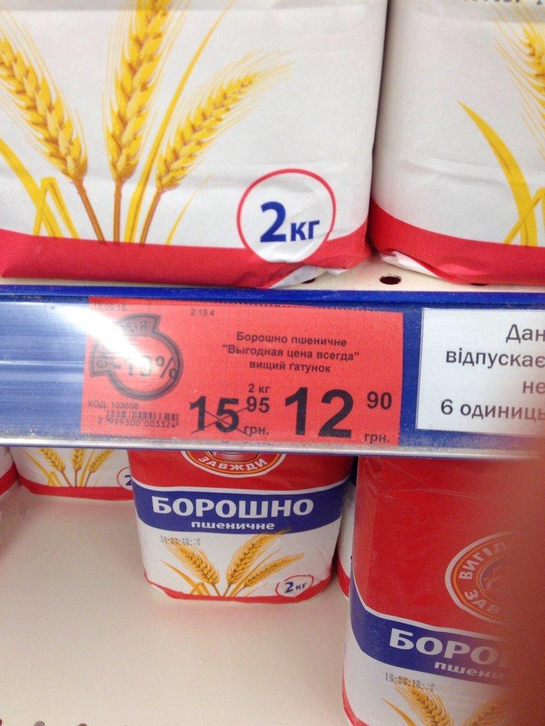 День рождения «АТБ» в Доброполье : на праздник все пришли за «подарками» (фото) - фото 3