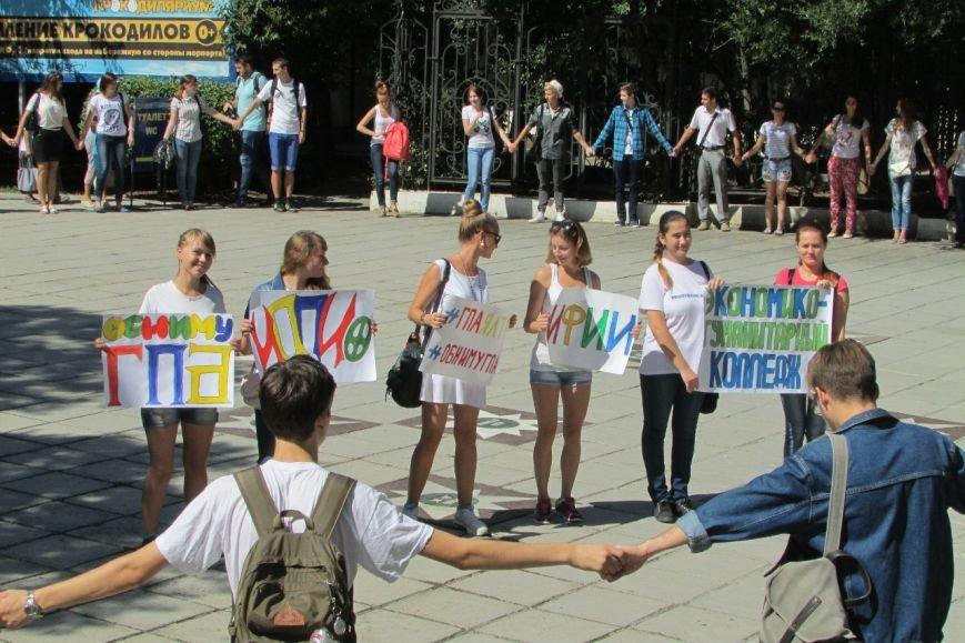Акция «Обниму Университет» теперь в Ялте (фото) - фото 1