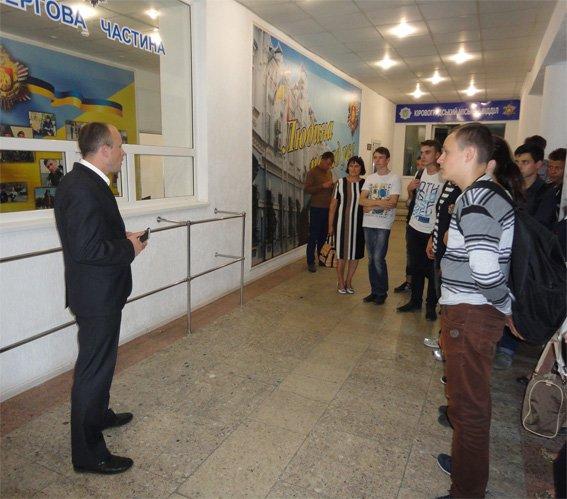 Кіровоградські правоохоронці влаштували екскурсію для школярів. ФОТО (фото) - фото 1