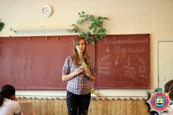Мариупольских школьников будут учить участковые и эксперты-криминалисты (ФОТО) (фото) - фото 1