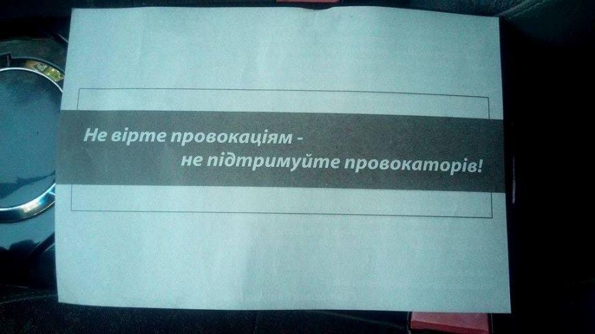 news_Rivne_ U Rivnomu potentsiyniy kandydat vidpoviv na chornyy piar y porushyv Terminy provedennya ahitatsiyi 1