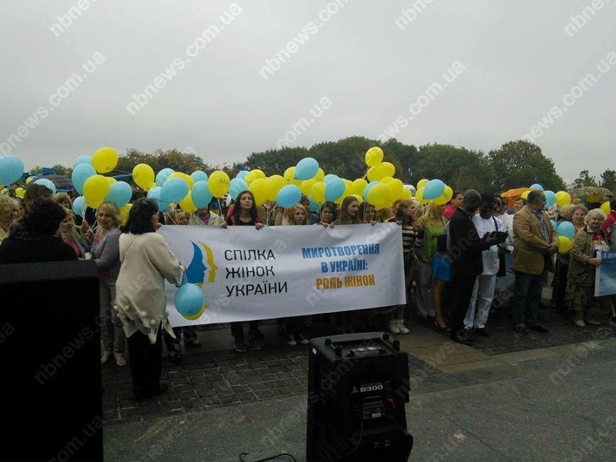 В центре Киева прошёл Марш Мира (ФОТО) (фото) - фото 1