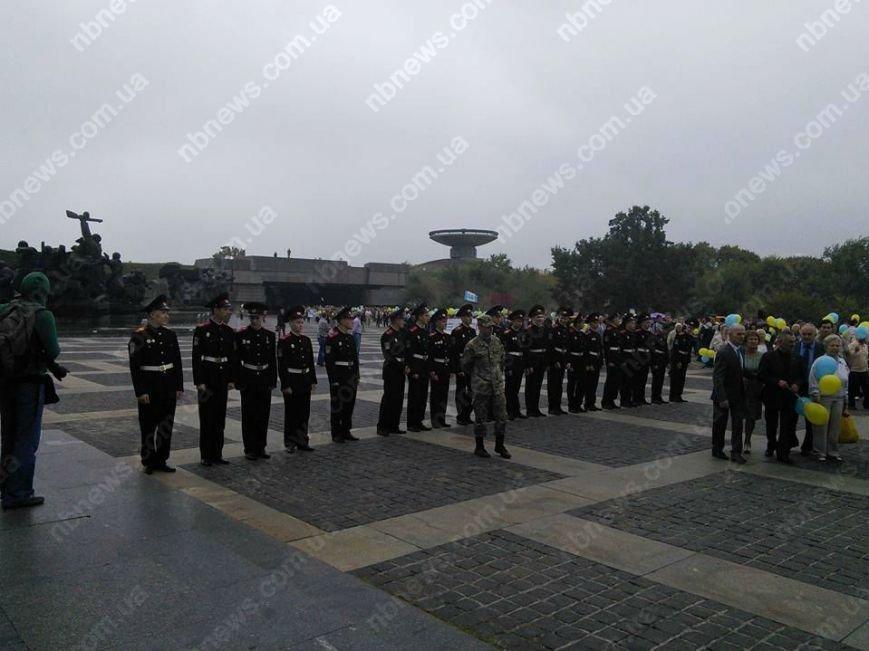 В центре Киева прошёл Марш Мира (ФОТО) (фото) - фото 2