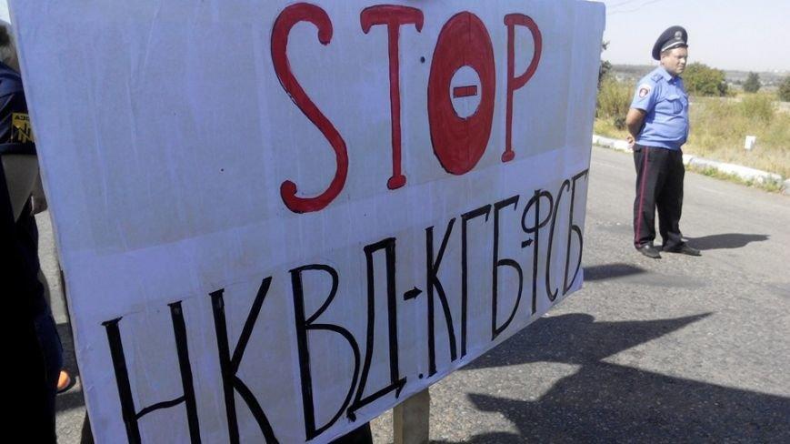 Одесситы заблокировали главную дорогу в Приднестровье (ФОТО), фото-6