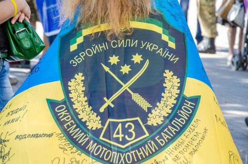 Домой вернулись бойцы знаменитого 43-го батальона (ФОТОРЕПОРТАЖ) (фото) - фото 1