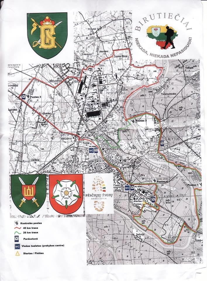 Украинский флаг поучаствовал в литовском походе (ФОТОРЕПОРТАЖ) (фото) - фото 5