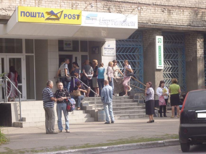 «Каритас Украины» принимает переселенцев в Красноармейске (фото) - фото 2