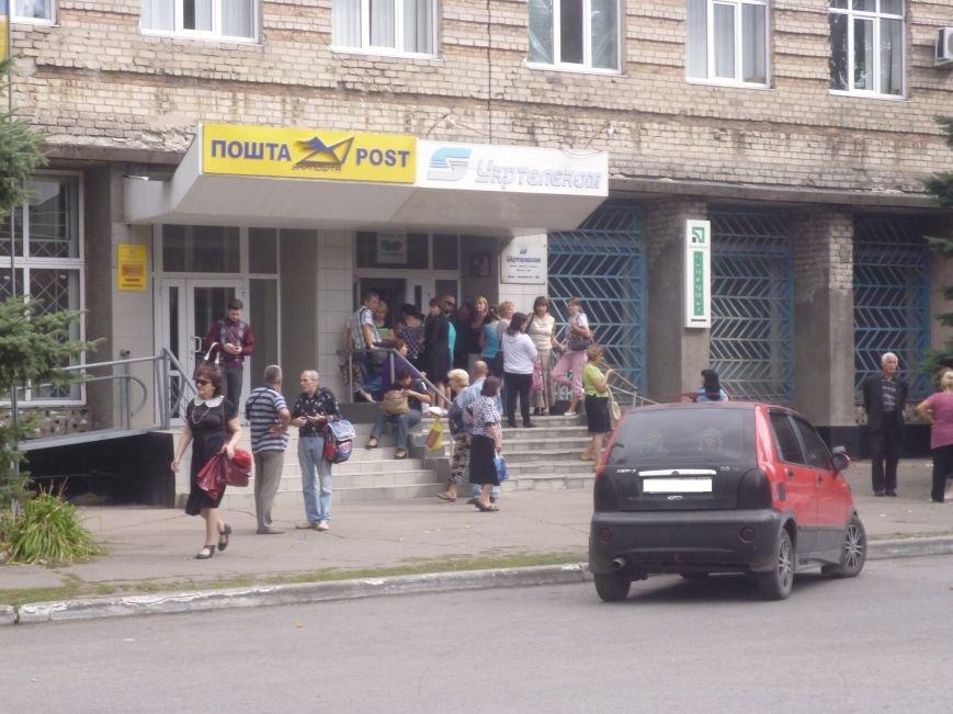 «Каритас Украины» принимает переселенцев в Красноармейске (фото) - фото 1