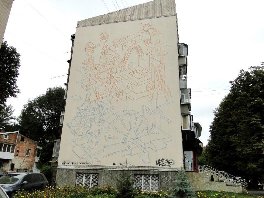 У Хмельницькому розпочали роботу над новим стріт-артом (фото) - фото 1