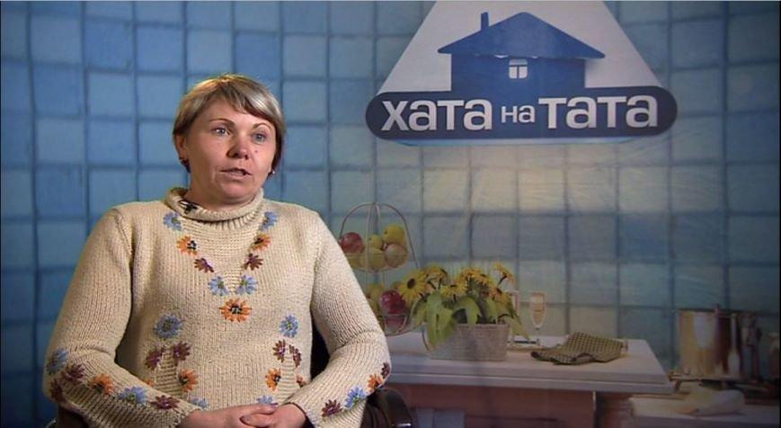 Радько Стецьківка