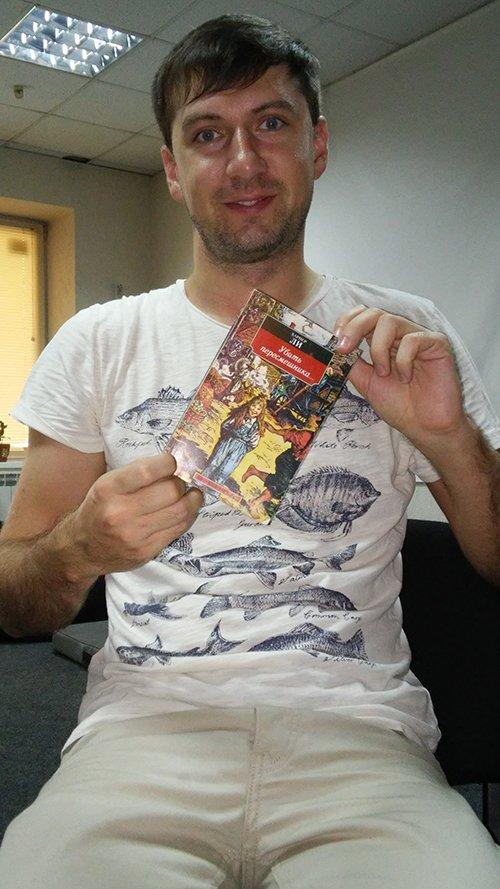 Запорожцы с любимыми книгами - ФОТОПРОЕКТ 061 и Запорожской книжной толоки (фото) - фото 7