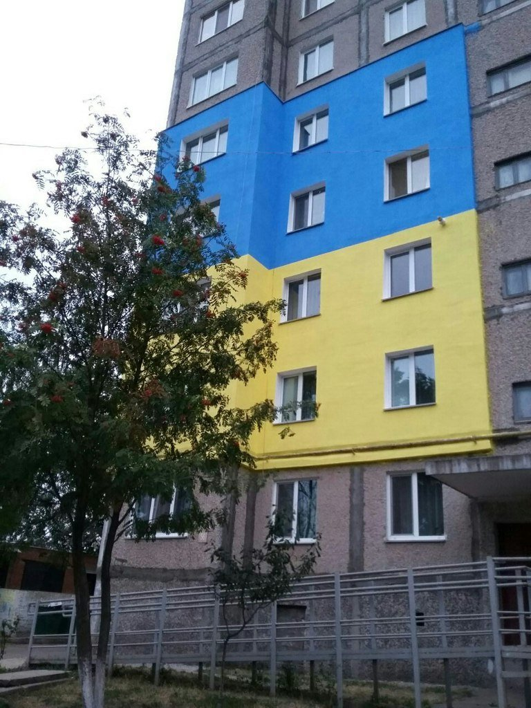 У Вінниці на Тяжилові «патріотично» утеплили будинок (фото) (фото) - фото 2