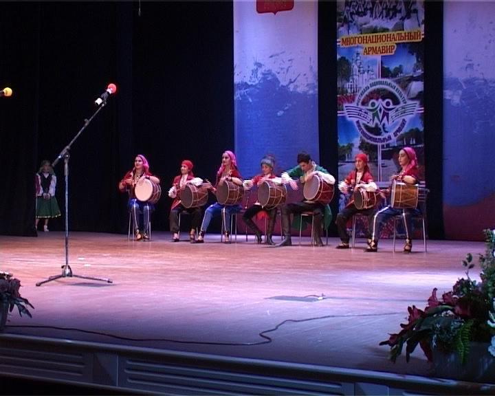 Фестиваль «Многонациональный Армавир» завершился праздничным концертом (фото) - фото 1