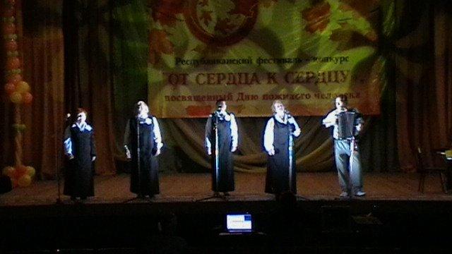 Алупкинские вокалисты приняли участие в III  Всероссийском  конкурсе творчества пожилых людей «От сердца к сердцу» (фото) - фото 1