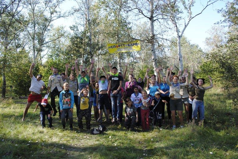 В Днепропетровской области завершились «Большие скаутские соревнования» (фото) - фото 11
