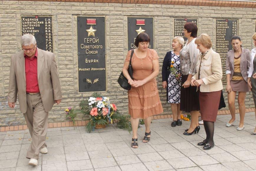 В Доброполье возложили цветы в честь Дня партизанской славы (ФОТО), фото-5