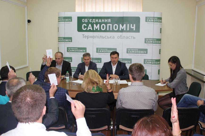 """""""Самопоміч"""": Ми обрали для участі у виборах найдостойніших, фото-1"""