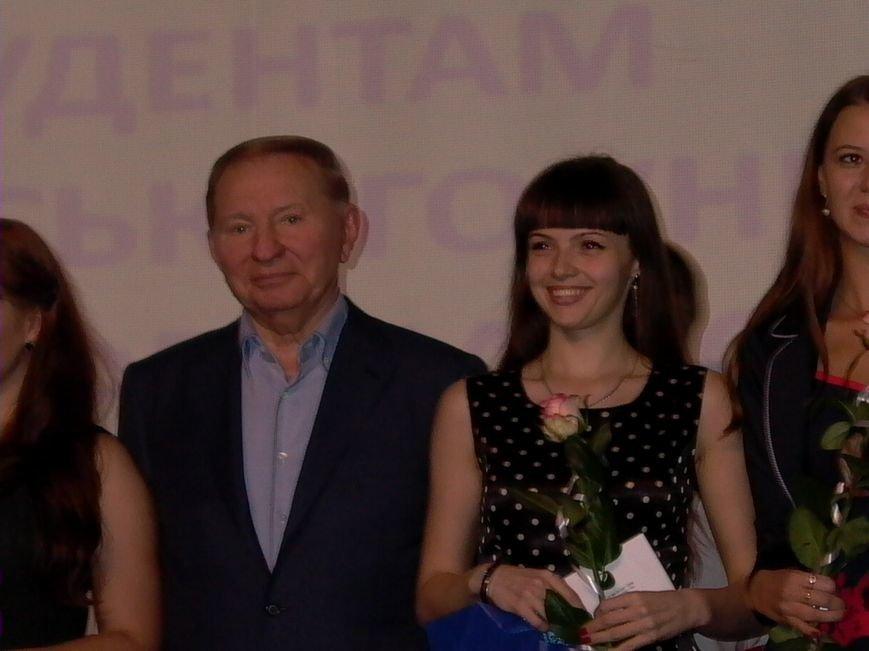 Выпускница Красноармейского лицея «Надежда» получила стипендию Президентского фонда «Укаины» (фото) - фото 4