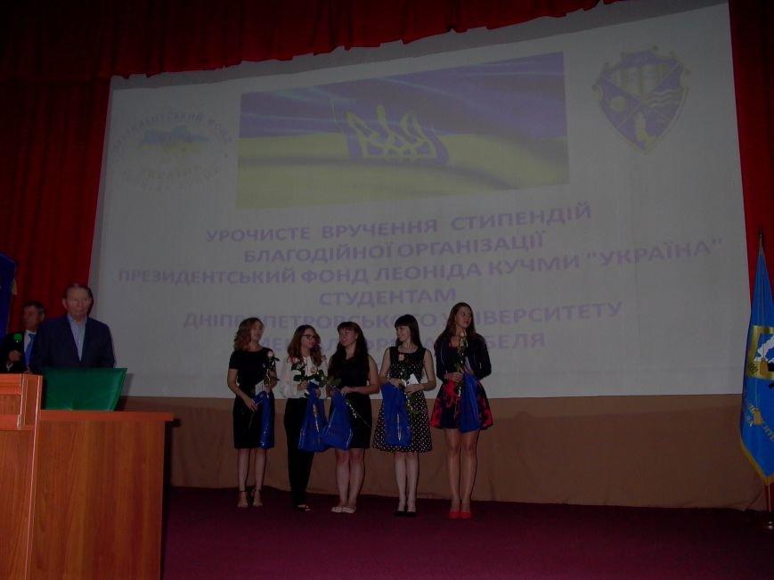 Выпускница Красноармейского лицея «Надежда» получила стипендию Президентского фонда «Укаины» (фото) - фото 1