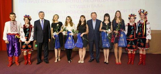 Выпускница Красноармейского лицея «Надежда» получила стипендию Президентского фонда «Укаины» (фото) - фото 5