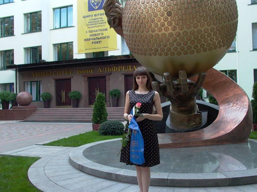 Выпускница Красноармейского лицея «Надежда» получила стипендию Президентского фонда «Укаины» (фото) - фото 8