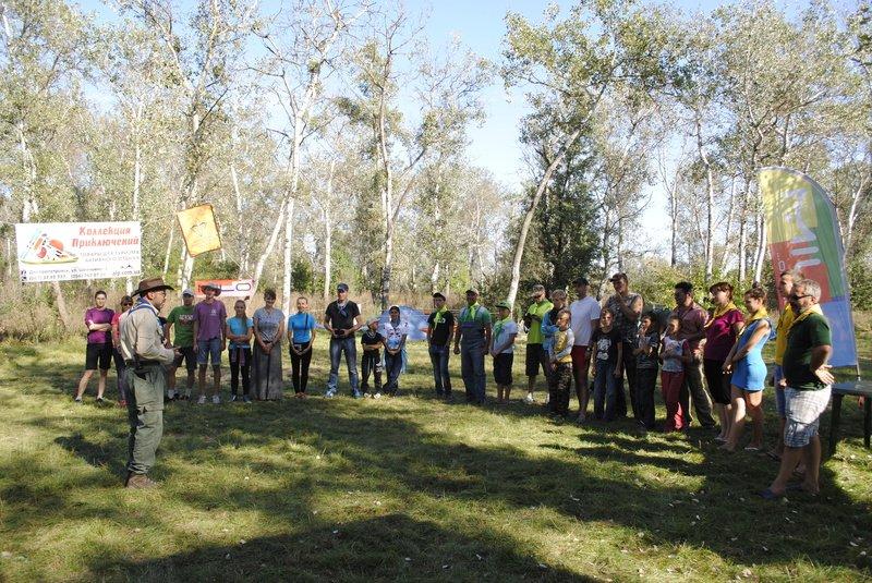 Семьи Днепропетровщины учились скаутскому мастерству (ФОТОРЕПОРТАЖ) (фото) - фото 5
