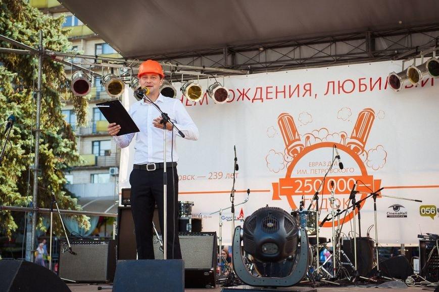 Petrovka Den Goroda (4)
