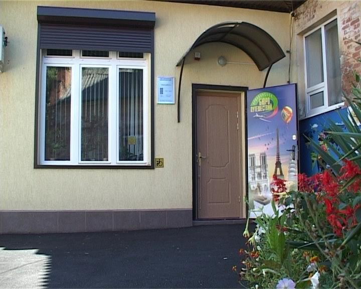 «Армавирское бюро путешествий» отметило юбилей розыгрышем среди клиентов (фото) - фото 1
