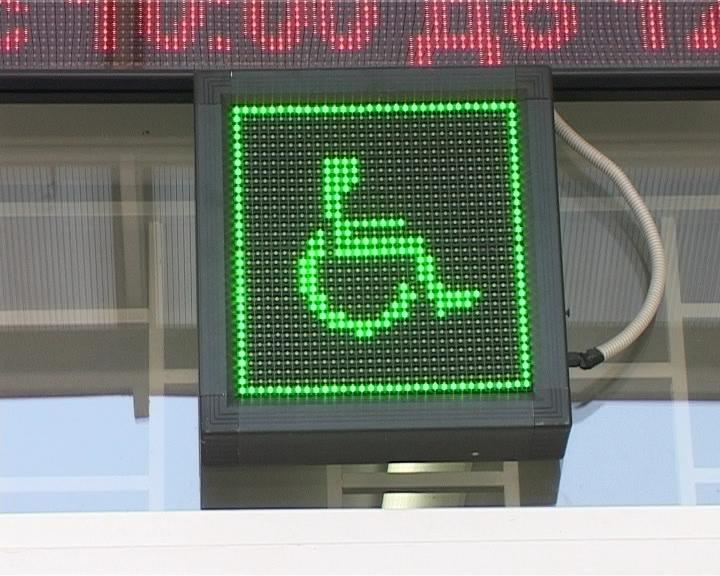 В Армавире создается безбарьерная среда для инвалидов (фото) - фото 1