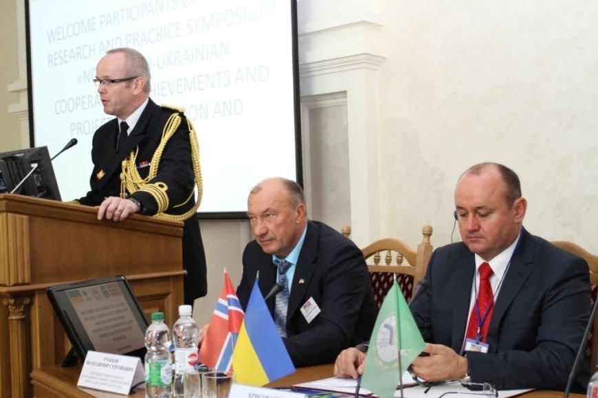 Проект «Україна-Норвегія» – співпраця, успіх, перспектива (фото) - фото 2