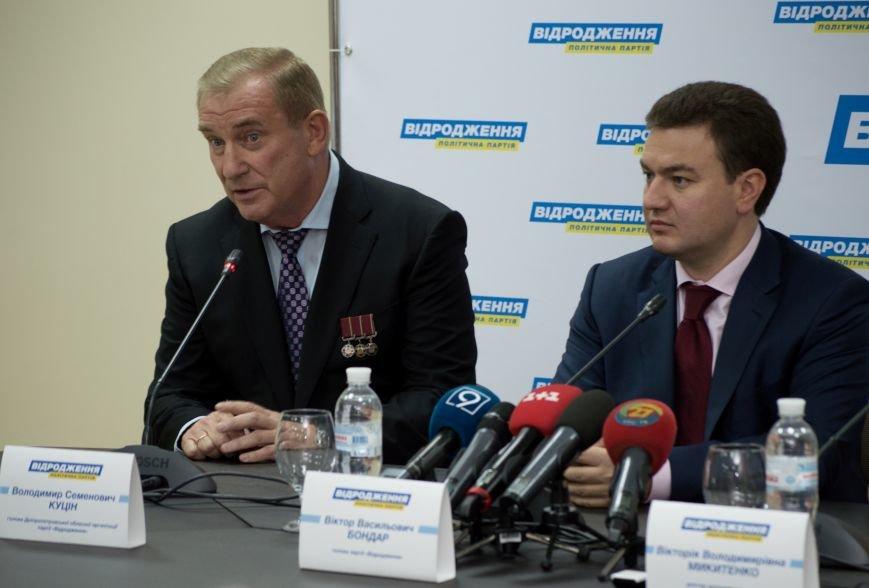 На Днепропетровщине от «Відродження» баллотируются более 2000 кандидатов, фото-1