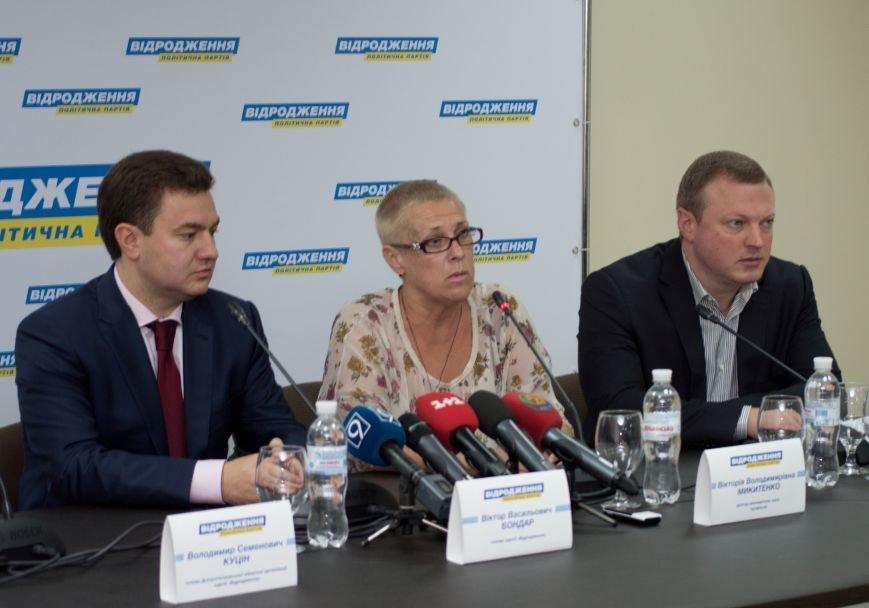 На Днепропетровщине от «Відродження» баллотируются более 2000 кандидатов, фото-2