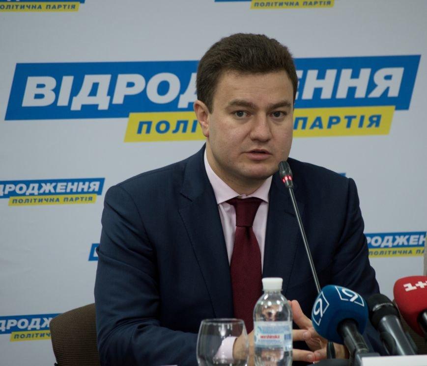 На Днепропетровщине от «Відродження» баллотируются более 2000 кандидатов, фото-3