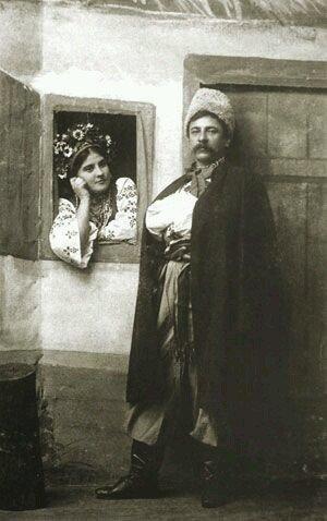 Каким был национальный костюм на Днепропетровщине конца XIX века (фото) - фото 2