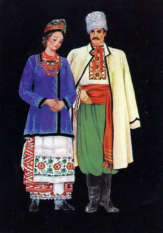 Каким был национальный костюм на Днепропетровщине конца XIX века (фото) - фото 1