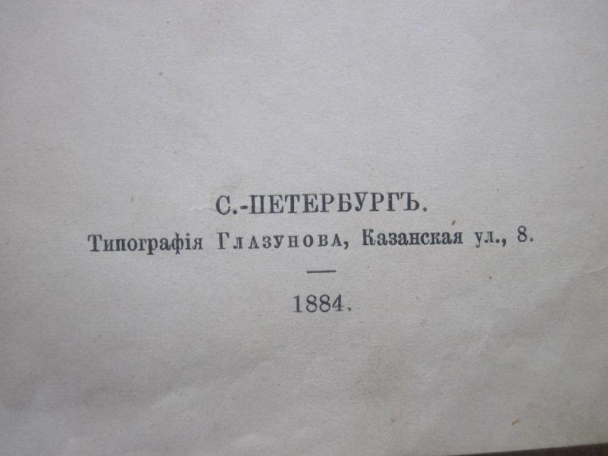 Книги_7