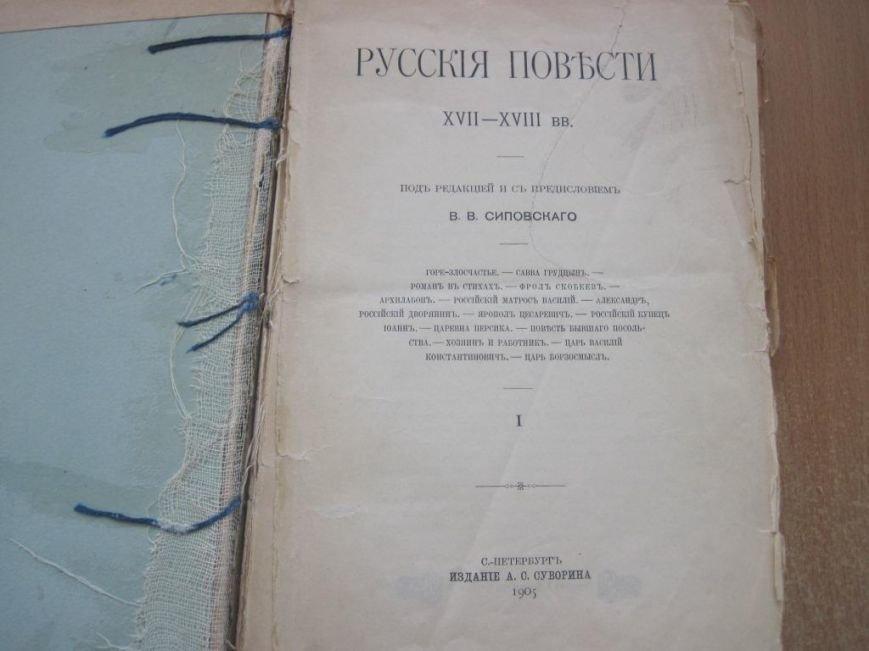 Книги_10