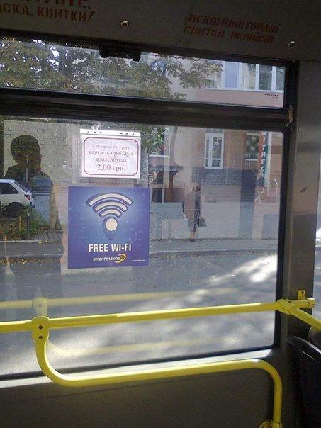 В Івано-Франківську з'явився Wi-Fi-тролейбус (ФОТО) (фото) - фото 1