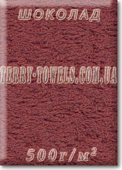 Махровые полотенца для салонов красоты (фото) - фото 1