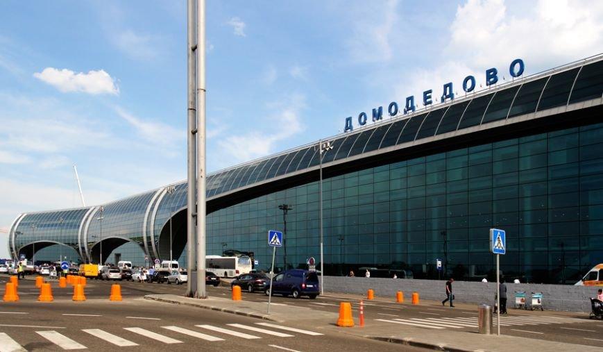Домодедово – лидер по объему пассажиропотока в МАУ (фото) - фото 1