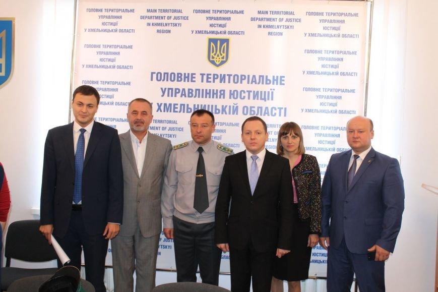 Меморандум про співпрацю між вищими начальними закладами Хмельницького та управлінням юстиції підписано (Фото), фото-3