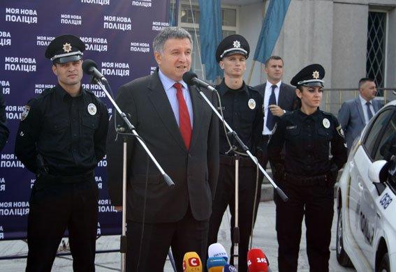 В Полтаву на старт приёма заявок в патрульную полицию прибыли Арсен Аваков и Арсений Яценюк (дополнено) (фото) - фото 1
