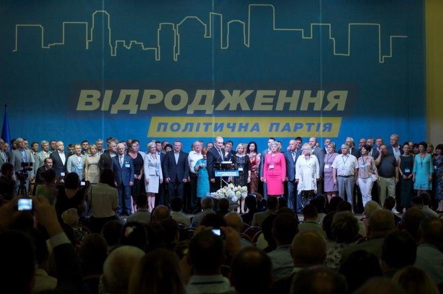 Стратегическая программа «Возрождение» уже работает в Синельниково - Олейник, фото-2