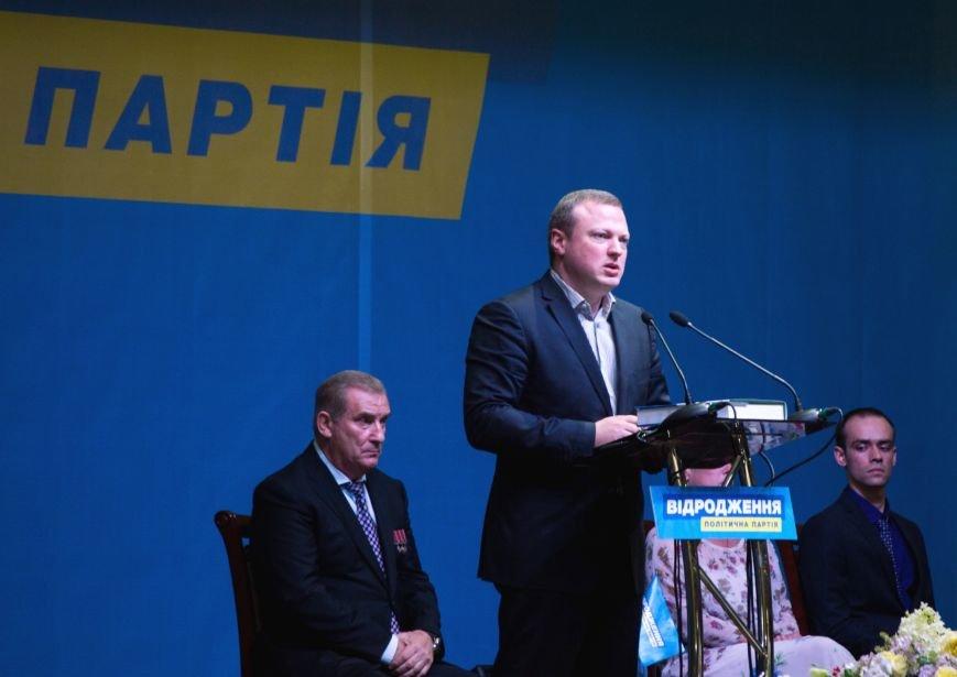 Стратегическая программа «Возрождение» уже работает в Синельниково - Олейник, фото-1