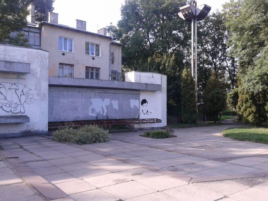 Навпроти тернопільського «білого дому» з`явився портрет Надії Савченко (фото) (фото) - фото 1