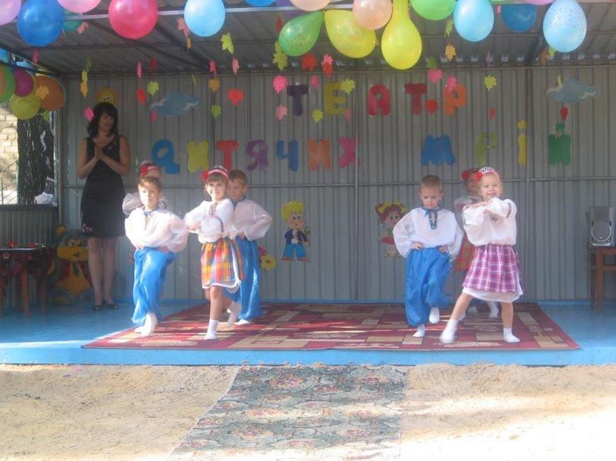 В г.Белозерское реализован проект «Театр на свежем воздухе» (ФОТО), фото-1