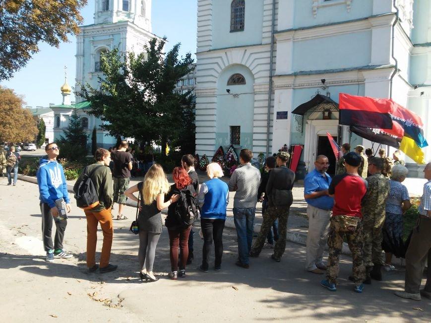 В Сумах прощались с погибшим бойцом «Правого сектора» (ФОТО), фото-2