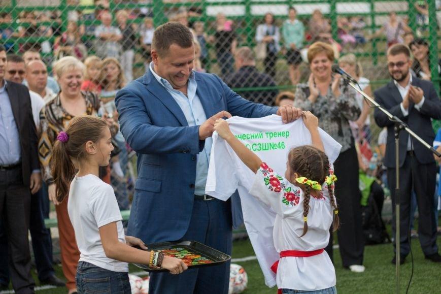 Борис Филатов открыл в Днепропетровске еще один спортивный мини-стадион (фото) - фото 1