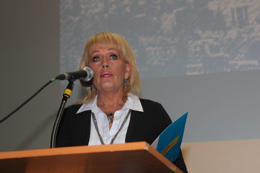 Корпусенко